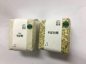 新蕎麦の季節がやってきました!!!